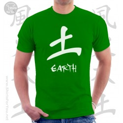 Earth Four Elements Unisex T-Shirt
