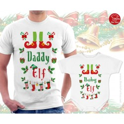 Daddy Elf and Baby Elf Matching T Shirt and Onesie